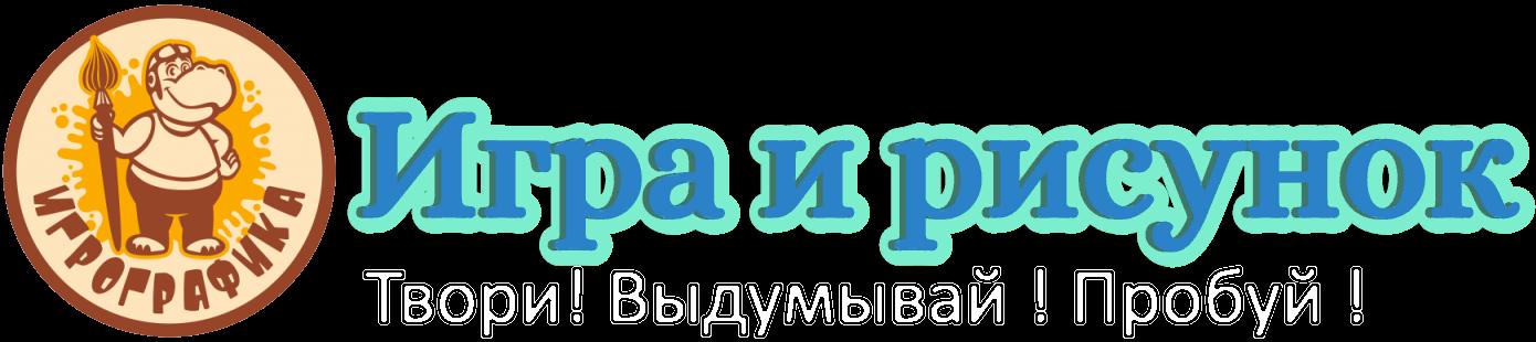 igrografica - logo